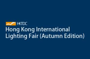 HKTDC Lighting Fair Autumn Edition @ Hong kong Convention & Exhibition Centre