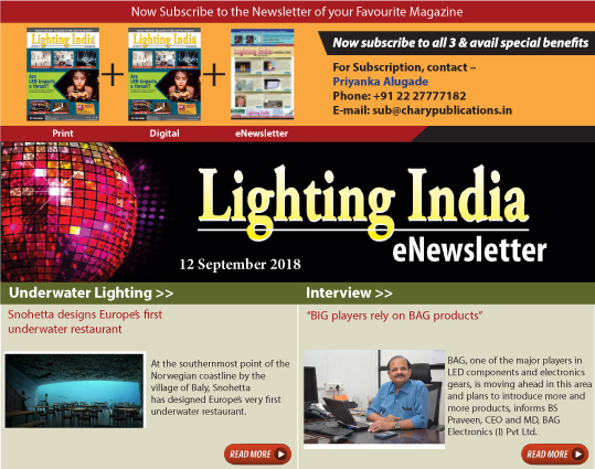 Get Latest News and Updates of Lighting Industry.  Subscribe here for Free Newsletter